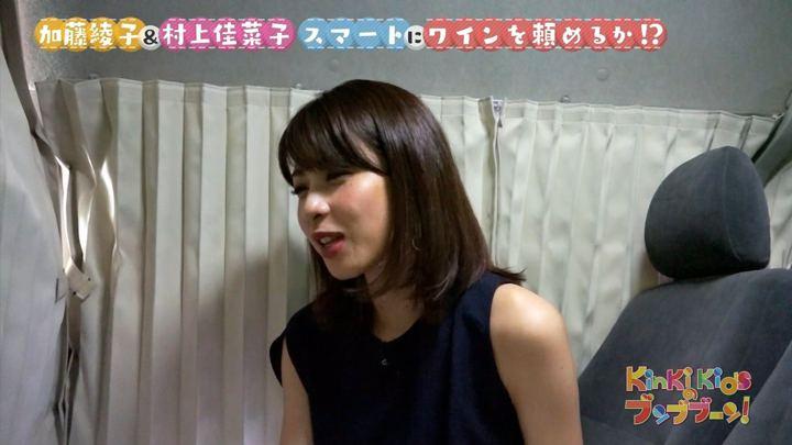 2018年07月07日加藤綾子の画像24枚目