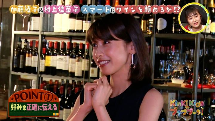 2018年07月07日加藤綾子の画像26枚目