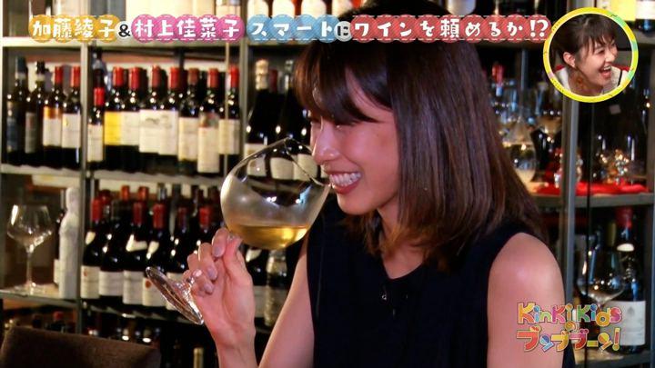 2018年07月07日加藤綾子の画像27枚目