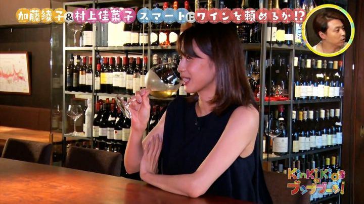 2018年07月07日加藤綾子の画像28枚目