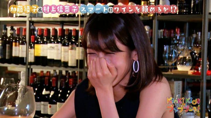 2018年07月07日加藤綾子の画像29枚目