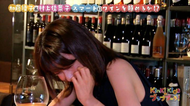 2018年07月07日加藤綾子の画像30枚目