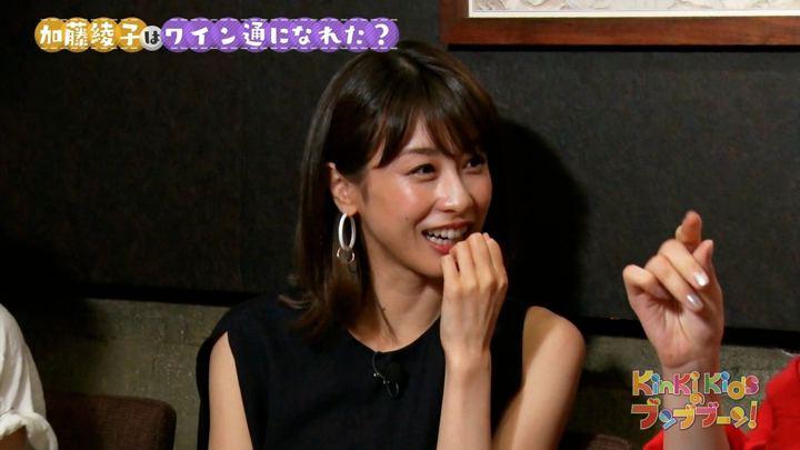 2018年07月07日加藤綾子の画像34枚目