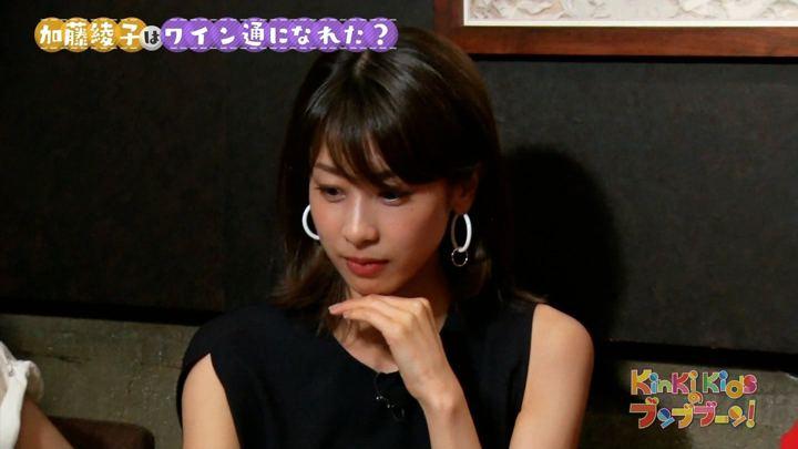 2018年07月07日加藤綾子の画像35枚目