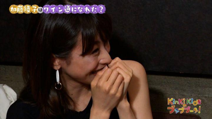 2018年07月07日加藤綾子の画像36枚目