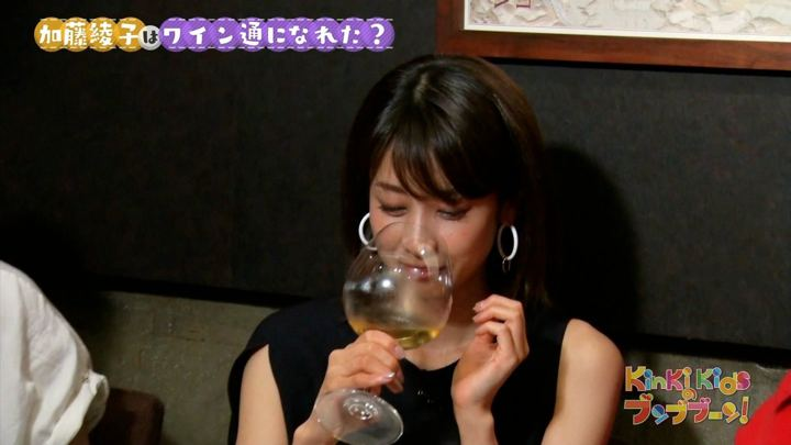 2018年07月07日加藤綾子の画像37枚目