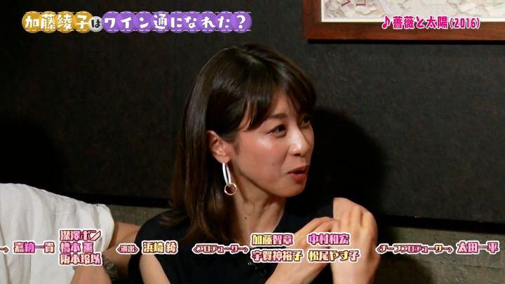2018年07月07日加藤綾子の画像39枚目