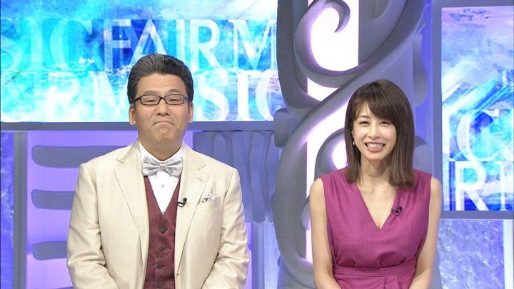 2018年07月07日加藤綾子の画像44枚目