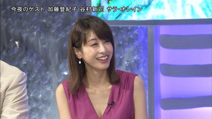2018年07月07日加藤綾子の画像48枚目