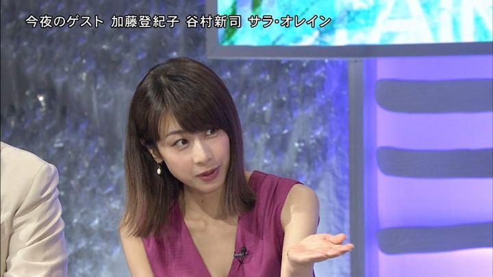 2018年07月07日加藤綾子の画像49枚目
