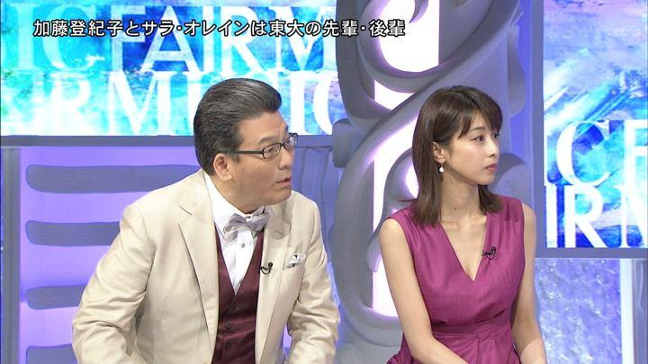 2018年07月07日加藤綾子の画像50枚目