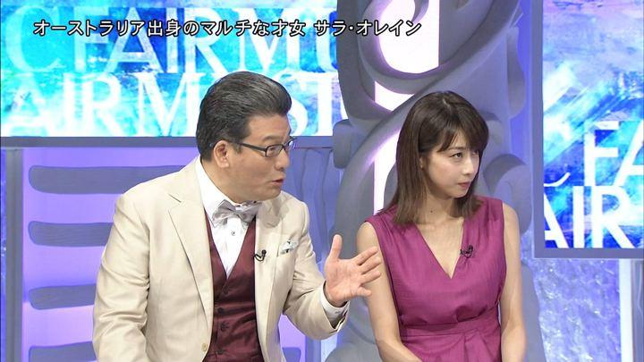 2018年07月07日加藤綾子の画像51枚目