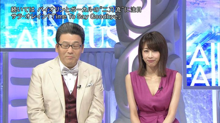 2018年07月07日加藤綾子の画像52枚目
