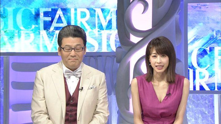 2018年07月07日加藤綾子の画像53枚目
