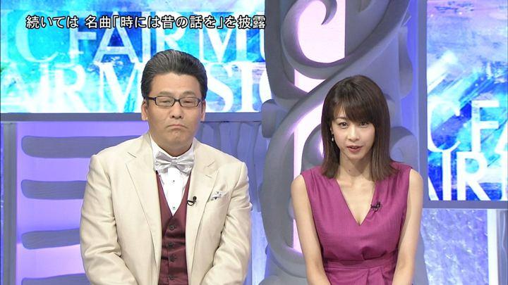 2018年07月07日加藤綾子の画像58枚目