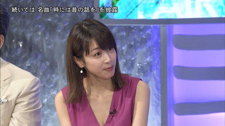 2018年07月07日加藤綾子の画像59枚目