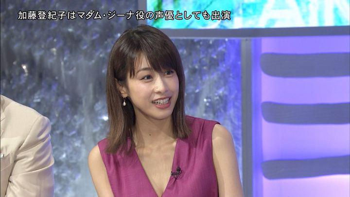 2018年07月07日加藤綾子の画像60枚目