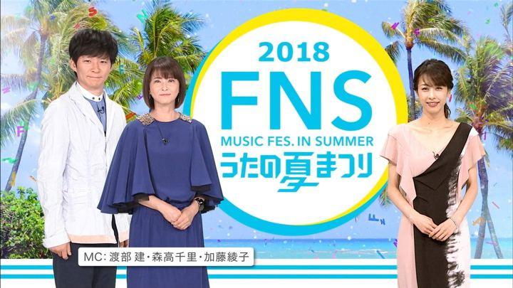 2018年07月07日加藤綾子の画像68枚目