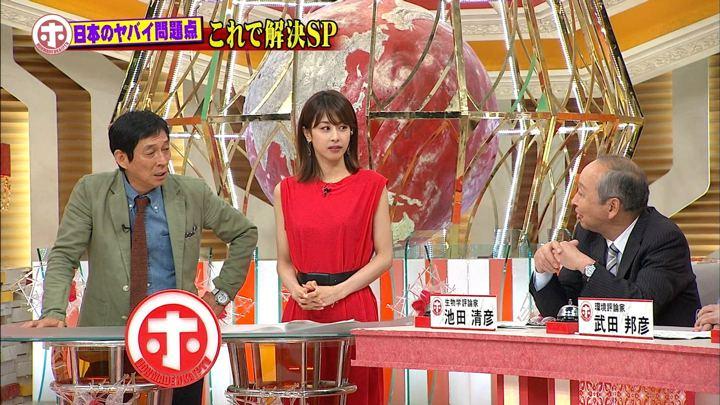 2018年07月11日加藤綾子の画像03枚目