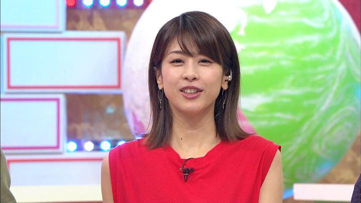 2018年07月11日加藤綾子の画像06枚目