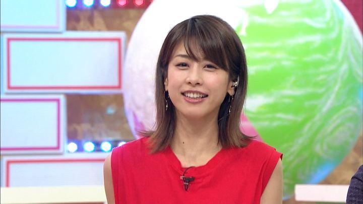 2018年07月11日加藤綾子の画像08枚目