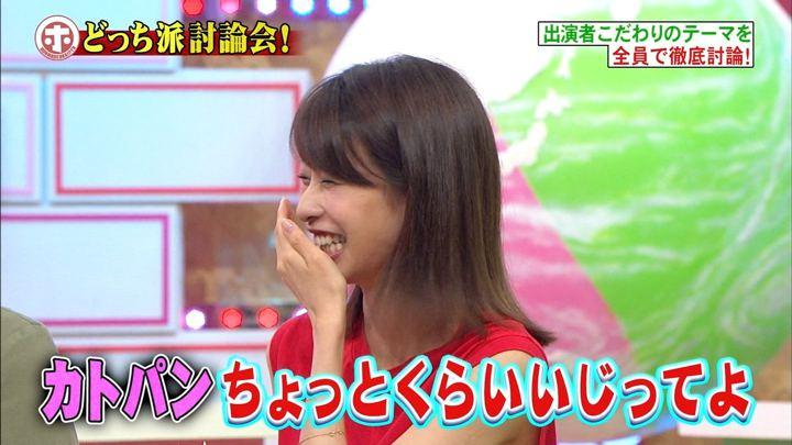 2018年07月11日加藤綾子の画像11枚目