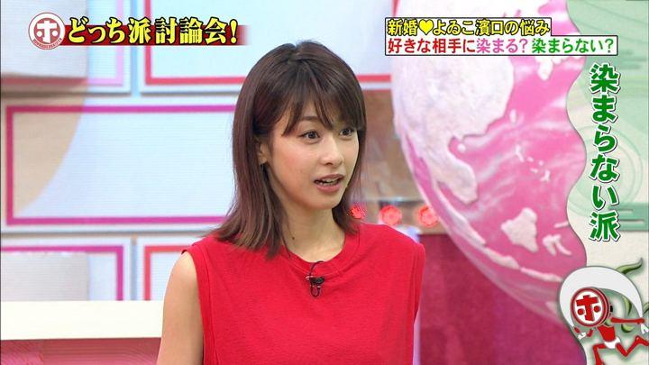 2018年07月11日加藤綾子の画像13枚目