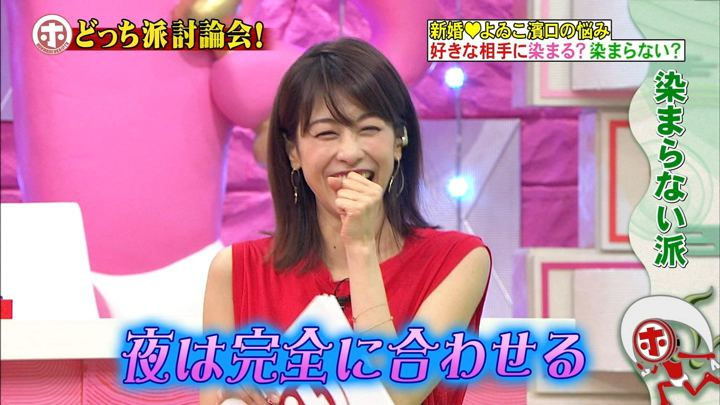 2018年07月11日加藤綾子の画像14枚目