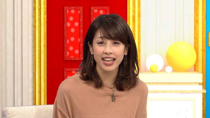 加藤綾子 世界へ発信!SNS英語術 (2018年07月12日放送 23枚)