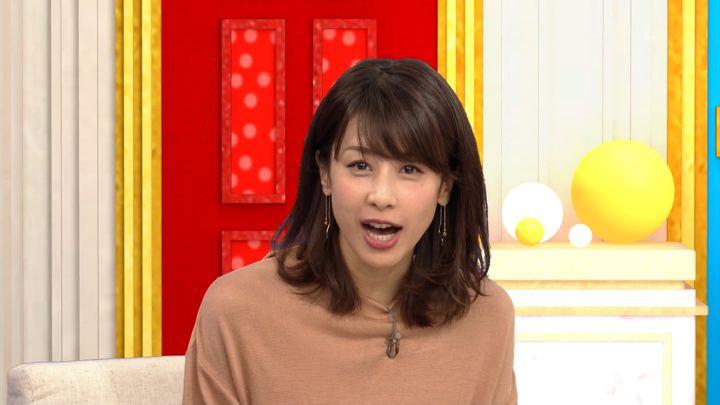 2018年07月12日加藤綾子の画像03枚目