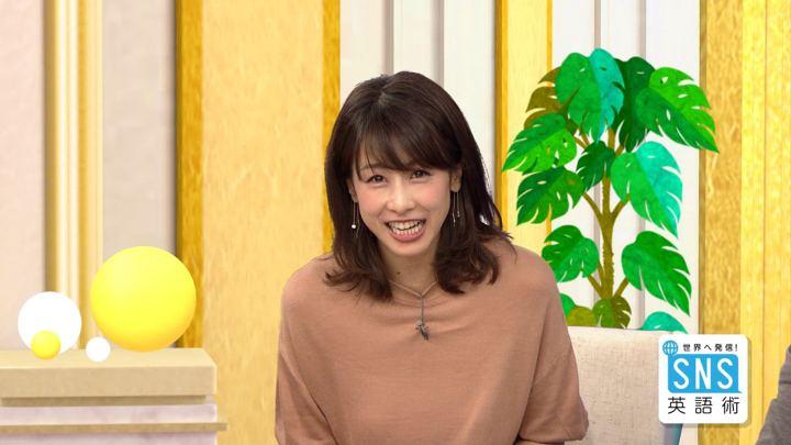 2018年07月12日加藤綾子の画像06枚目