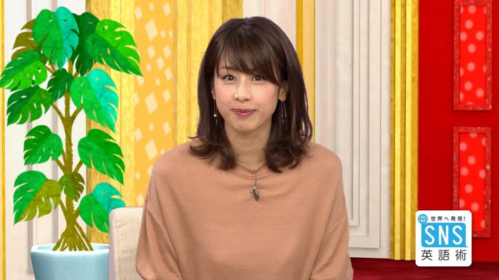 2018年07月12日加藤綾子の画像07枚目