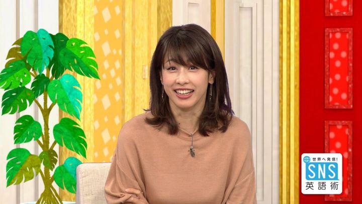 2018年07月12日加藤綾子の画像08枚目