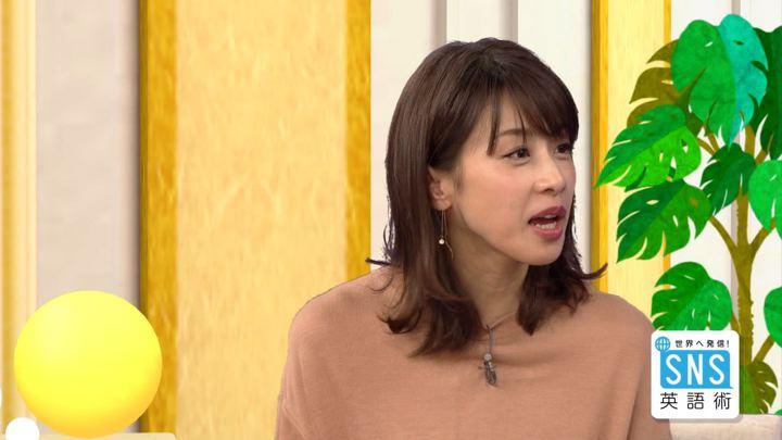 2018年07月12日加藤綾子の画像11枚目