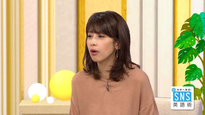 2018年07月12日加藤綾子の画像14枚目