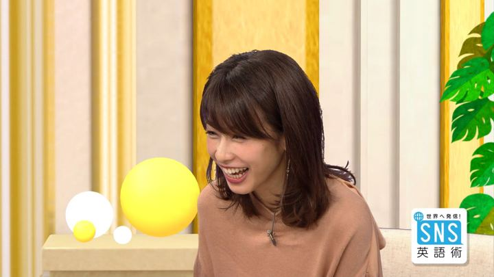 2018年07月12日加藤綾子の画像15枚目