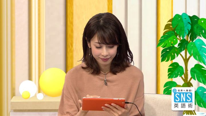 2018年07月12日加藤綾子の画像16枚目