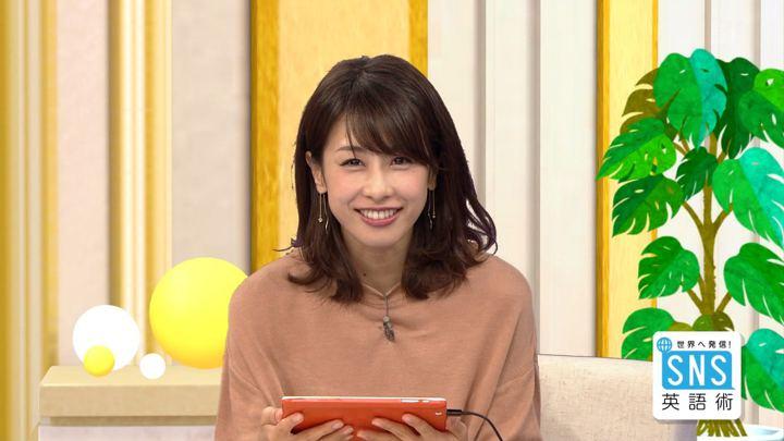 2018年07月12日加藤綾子の画像17枚目