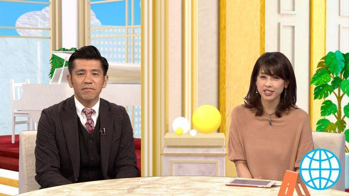 2018年07月12日加藤綾子の画像20枚目
