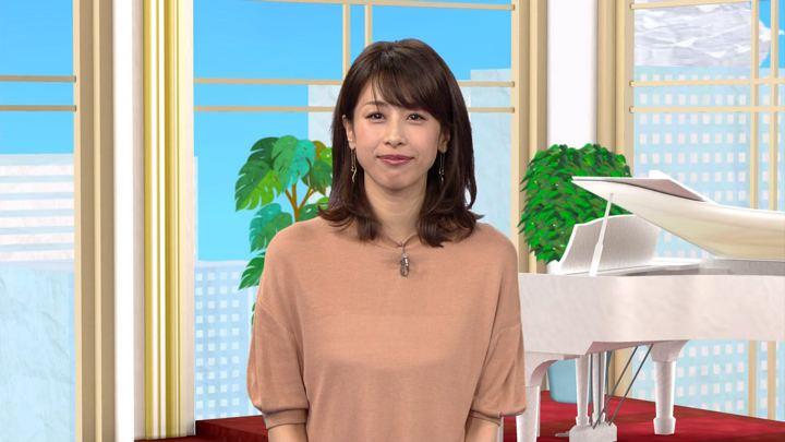 2018年07月12日加藤綾子の画像23枚目