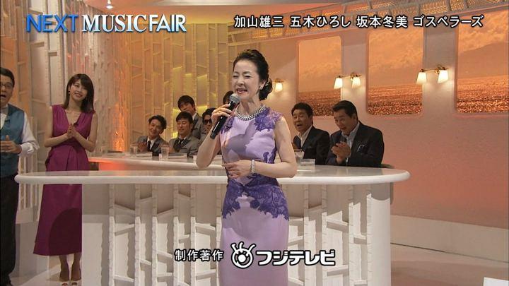 2018年07月14日加藤綾子の画像14枚目