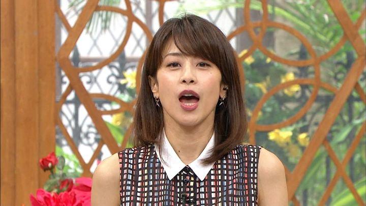 2018年07月18日加藤綾子の画像16枚目