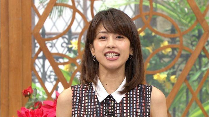 2018年07月18日加藤綾子の画像19枚目