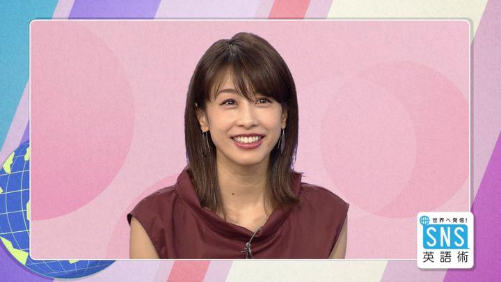 2018年07月19日加藤綾子の画像03枚目