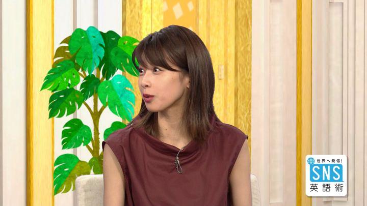 2018年07月19日加藤綾子の画像06枚目