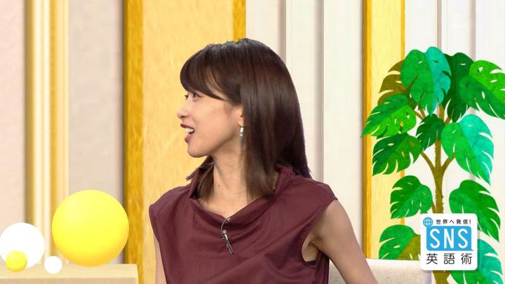 2018年07月19日加藤綾子の画像08枚目