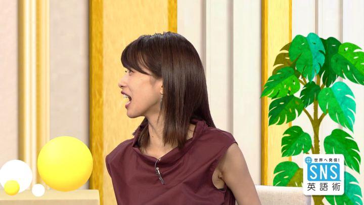 2018年07月19日加藤綾子の画像09枚目