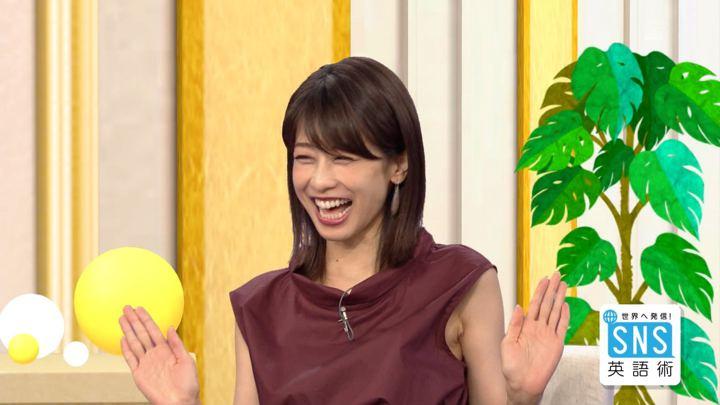 2018年07月19日加藤綾子の画像10枚目