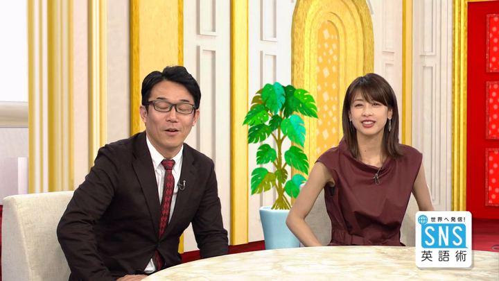 2018年07月19日加藤綾子の画像14枚目