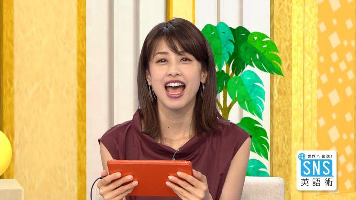 2018年07月19日加藤綾子の画像19枚目